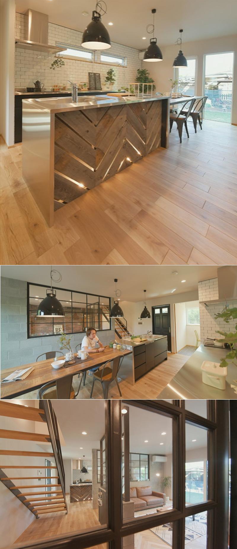 industrial design kitchens